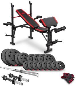 Hop-Sport Sada PREMIUM 50kg s lavicí HS-1055 a bicepsovou opěrkou