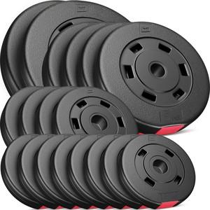 Hop-Sport Sada závaží na činky HS 60kg - set AC