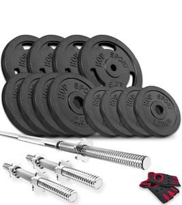 Hop-Sport Nakládací činkový set Strong 49,5kg