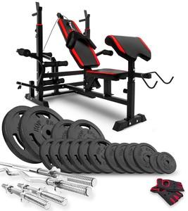 Hop-Sport Nakládací činkový set Strong 125kg + lavice HS-1075