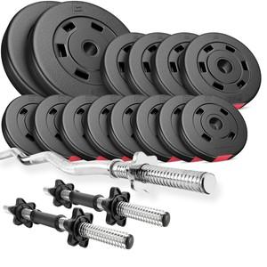 Hop-Sport Nakládací činkový set Premium 36kg