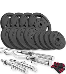 Hop-Sport Nakládací činkový set Strong 59kg