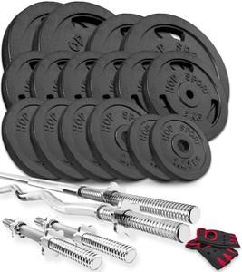 Hop-Sport Nakládací činkový set Strong 125kg